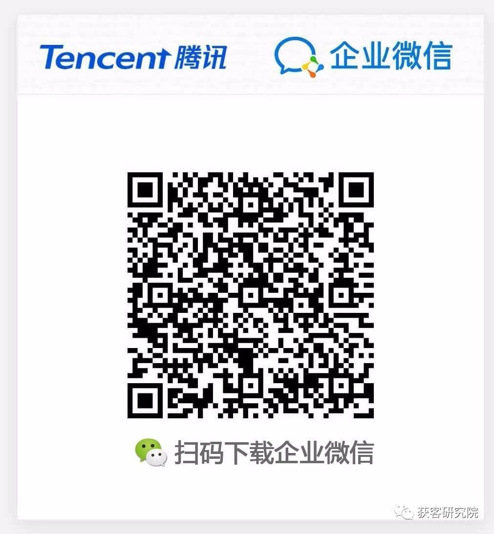 微信图片_20200312182947.jpg