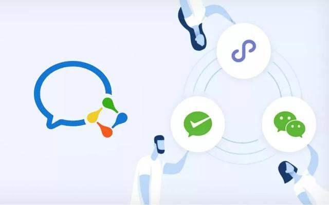 如何用手机端企业微信上直播课