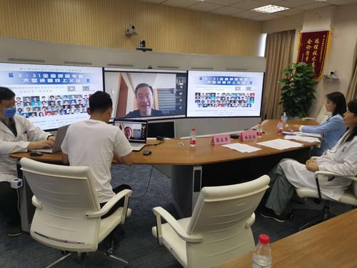中国控烟协会开展全国性线戒烟义诊,企业微信帮助连接医生和烟民!
