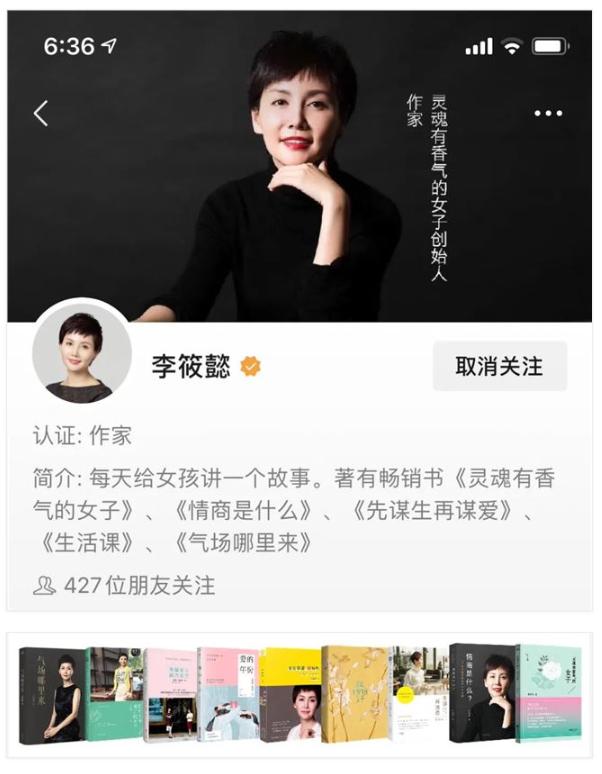写了五年公众号的李筱懿,如何用60天做出爆款视频号?