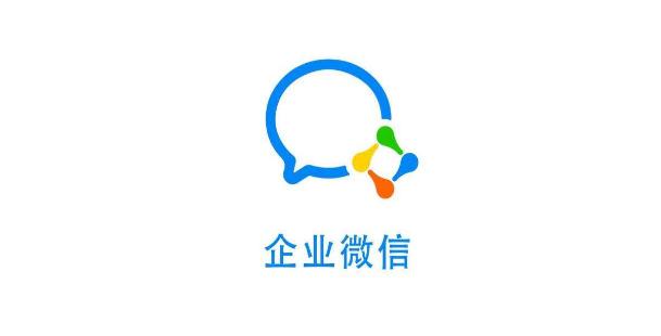 怎样用企业微信设置客户联系业务的负责人?