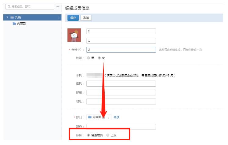 腾讯回应上线WeCom:是企业微信海外版,与WeChat完全不同!