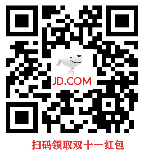 """京东双十一狂欢购物节,领取京东红包,帮你疯狂""""购购购""""!"""