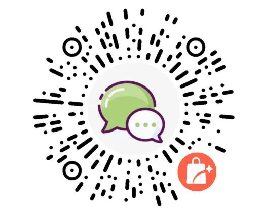 私域神器:微信小商店——微信生态重磅产品,速来!