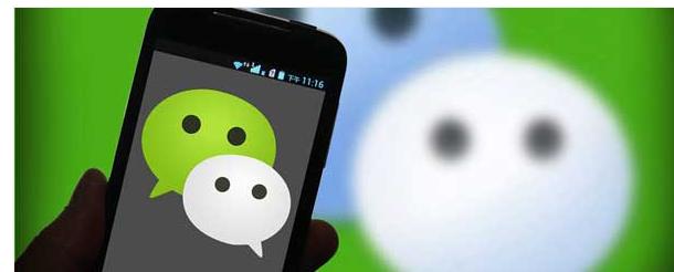 微信视频号怎么分享到朋友圈?