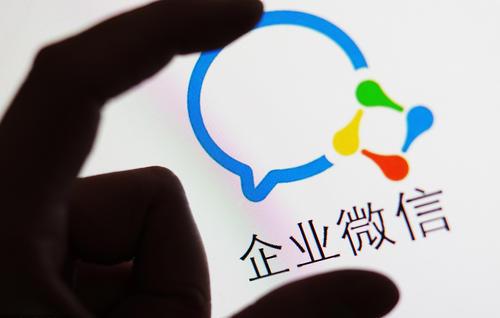 为什么越来越多的企业选择企业微信进行办公?