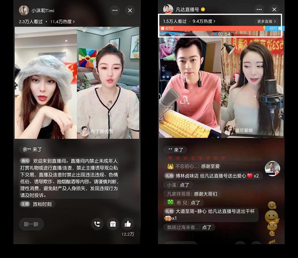 视频号新增多项功能,激活用户,直播变现升级!