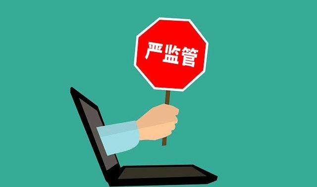微信视频号直播违规条例已发布,恶意营销内容会被处罚!