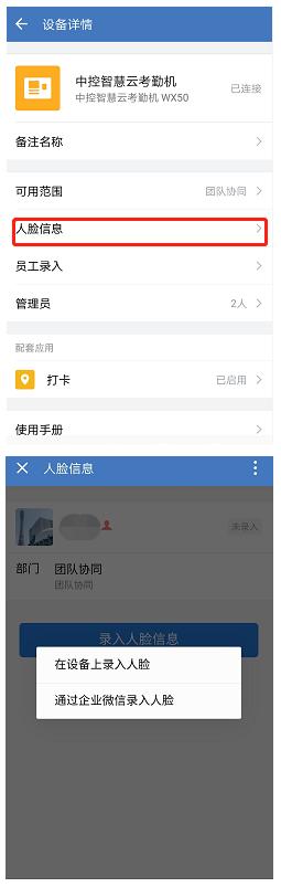 xinzhong.png