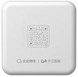 企业微信蓝牙考勤机BLT1使用说明!