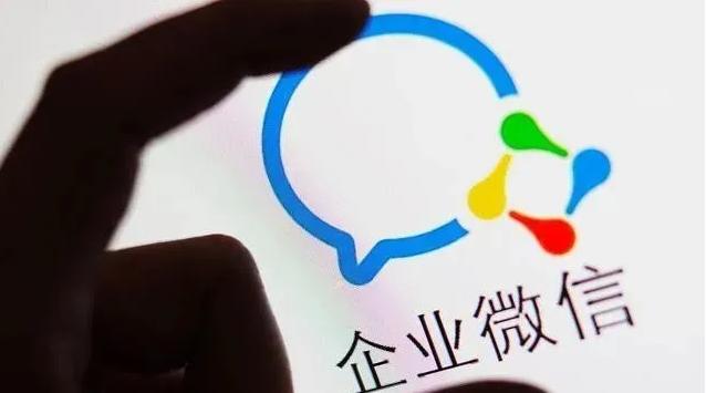 视频号打通企业微信,腾讯出视频号直播链路优化方案!